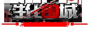 末日黎明logo